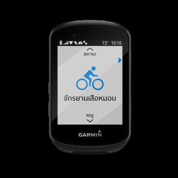 Garmin Edge 530 (ภาษาไทย) ไมล์จักรยาน GPS ประสิทธิภาพสูงพร้อมการสร้างแผนที่
