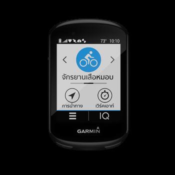 Garmin Edge 830 (ภาษาไทย) ไมล์จักรยาน GPS หน้าจอสัมผัส ประสิทธิภาพสูงพร้อมการสร้างแผนที่