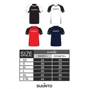 Suunto Nex7r Running T-Shirt เสื้อวิ่ง Suunto