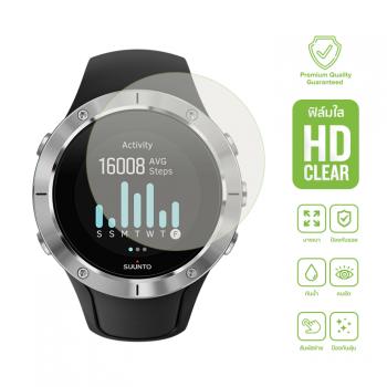 Suunto Spartan Trainer Wrist HR ฟิล์มใส HD Clear (รับประกันคุณภาพ เปลี่ยนใหม่ฟรี)