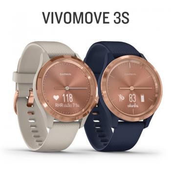 Garmin Vivomove 3S สมาร์ทวอทช์แฟชั่นไฮบริด ขนาดเล็ก สวมใส่ได้ตลอดทั้งวัน