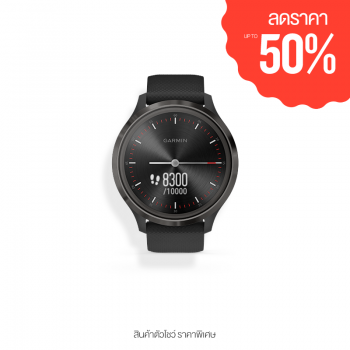 (สินค้าตัวโชว์) Garmin Vivomove 3 นาฬิกาอัจฉริยะระบบไฮบริด หน้าจอทัชสกรีนแบบซ่อน