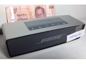 เปิดกล่อง Bose Soundlink Mini ใหญ่ๆไม่ เล็กๆทำ !!